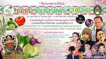 20180208eventBB.png