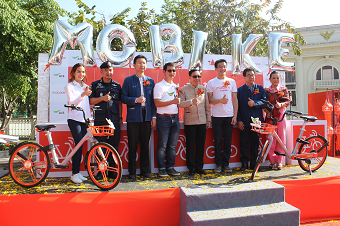 20180526mobike.png